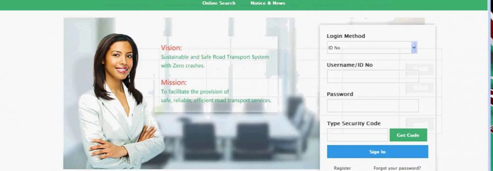 How to do a Motor Vehicle Search online in Kenya Via NTSA TIMs