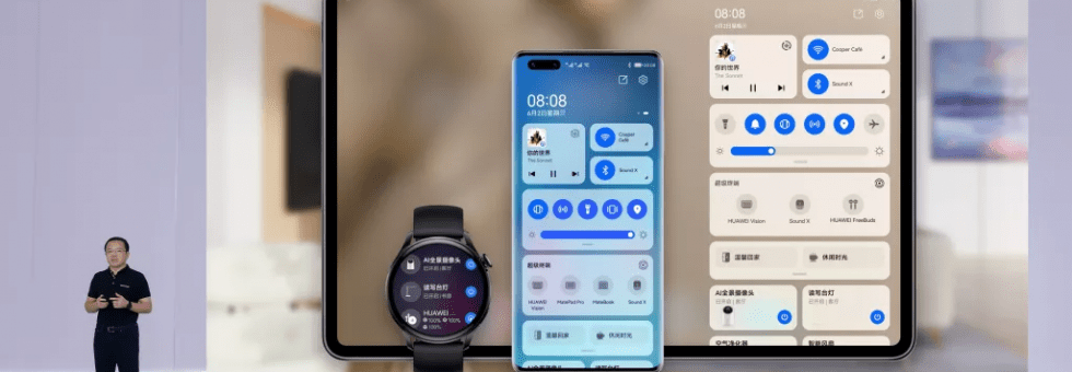Huawei Launches a Range of New Products Powered by HarmonyOS