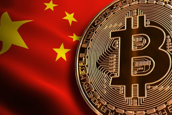 China's Position on Crypto Isn't Unexpected